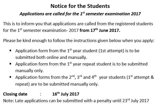 ApplicationFor2017FirstSemesterExam